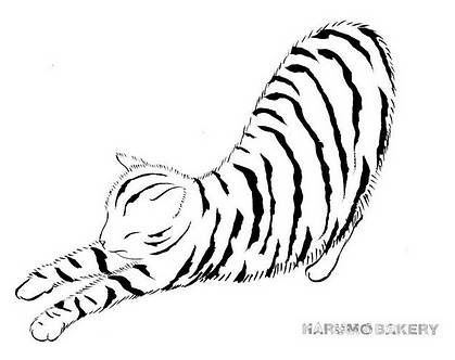 Stretching Cat Print by Harumo Bakery