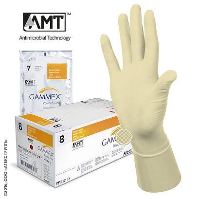 Gammex AMT