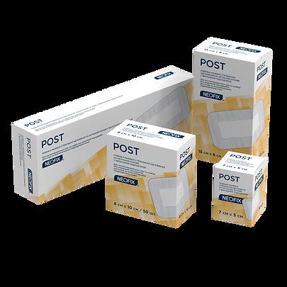Neofix POST