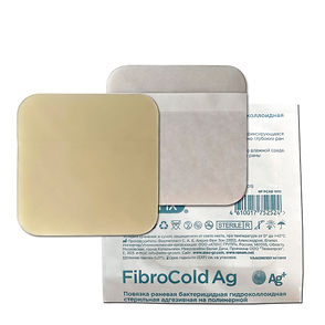Neofix Fibrocold AG 02.jpg