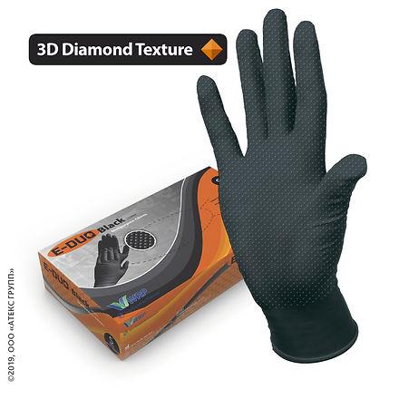 перчатки E-DUO