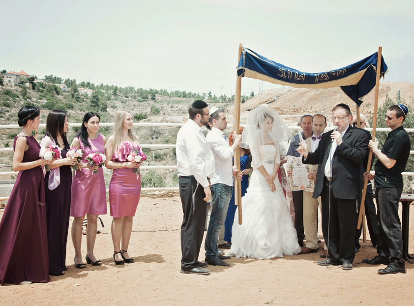 Jewish-Wedding-Ceremony-Choppah
