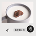 ±n°C 災難巧克力🍫