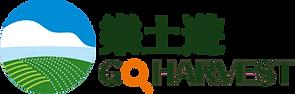 go harvest logo.png