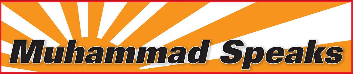 Masterhead_Facebook_edited.jpg