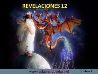REVELACIONES 12 LA DESCENDENCIA DEL DRAGON