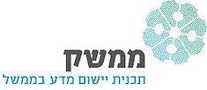 Mimshak_logo_images_edited.jpeg