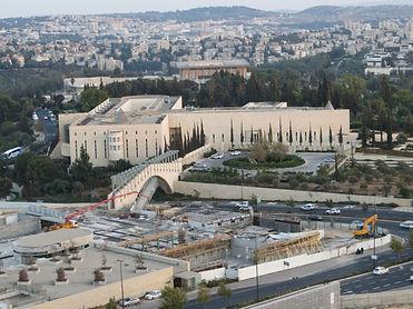 Supreme_Court_of_Israel_20120913.jpg