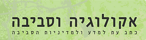 Ecologia_VeSviva_logo.png
