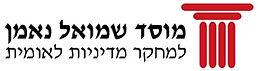 SNI_logo.jpg