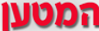 shiper-logo.png