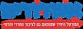 אשדודים-לוגו.png