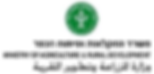 agri_logo_new.png