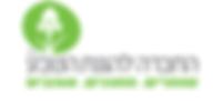 SPNI_logo.png