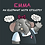 Thumbnail: Emma, an elephant with epilepsy