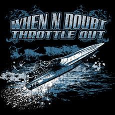 When N Doubt