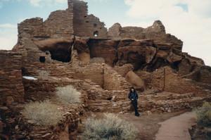 Wupatki Ruins Arizona
