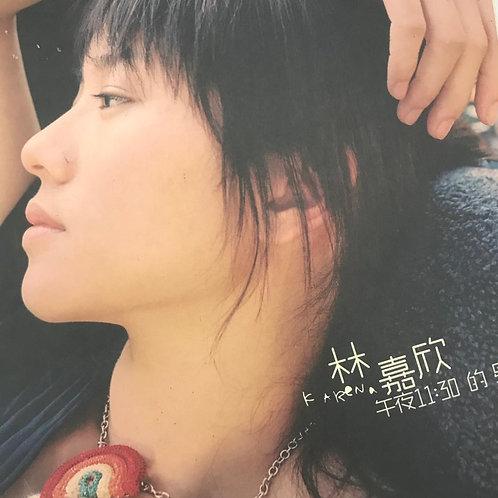 林嘉欣 - 午夜11:30的星光(香港版)
