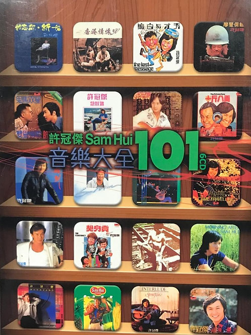 許冠傑-音樂大全101 SAM HUI 101(6CD)
