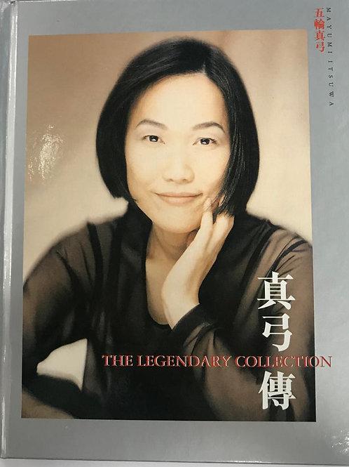 五輪真弓 真弓傳 21世紀精選 2000 DSD(限量發行)