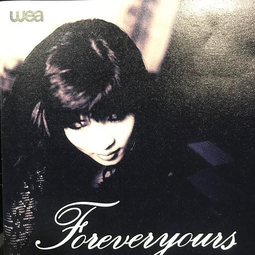 Various – Foreveryours