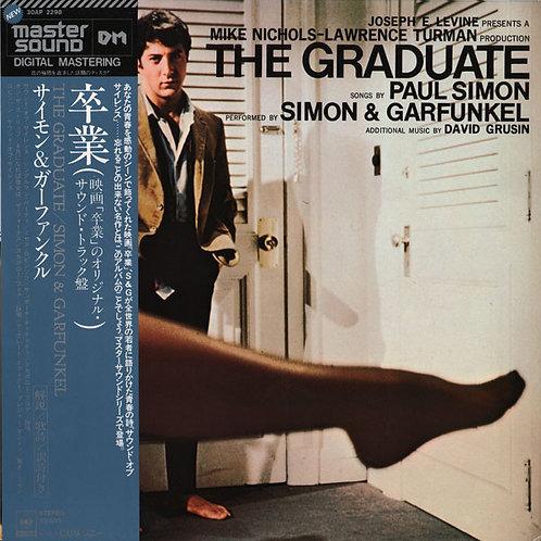 Simon & Garfunkel, Dave Grusin – The Graduate: Original Sound Track Recording