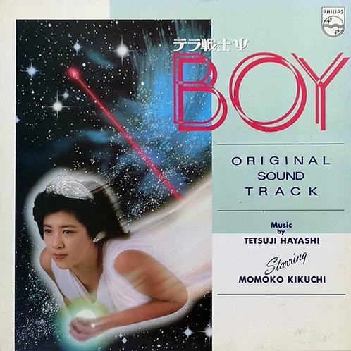 怪物戰士男孩 テラ戦士ΨBoy Original Sound Track