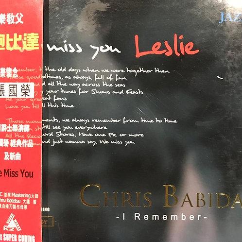鮑比達 - We Miss You Leslie