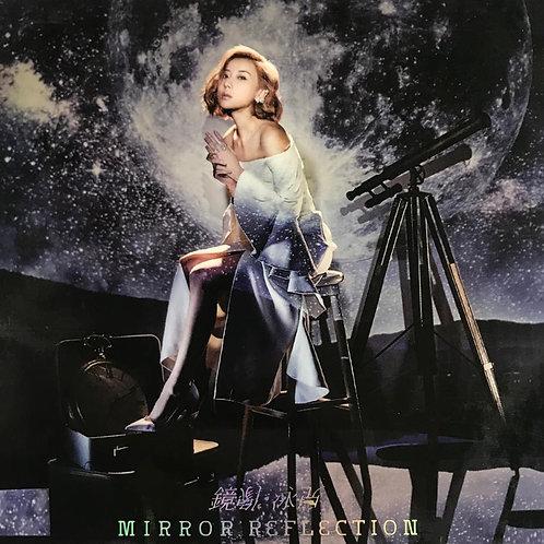 泳兒  – 鏡像 Mirror Reflection (CD+DVD)