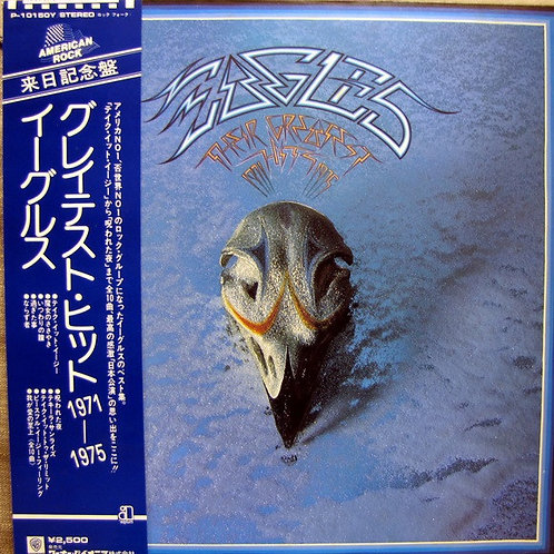 Eagles ‎– Their Greatest Hits 1971-1975(Japan)
