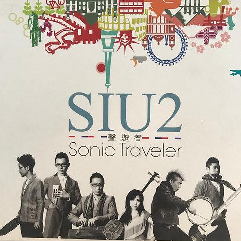 SIU2 - Sonic Traveler