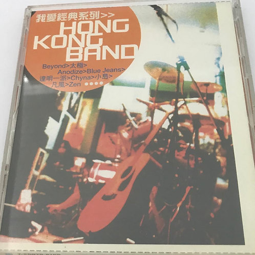 華納我愛經典系列 - Hong Kong Band (2 CD)