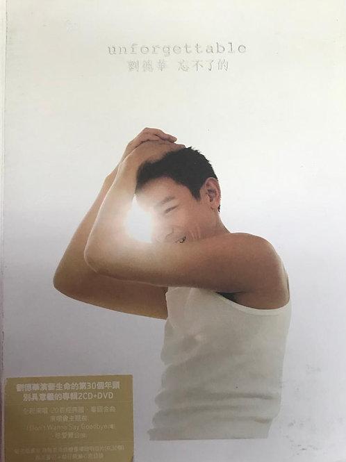 劉德華 - Unforgettable 忘不了的 首批限量豪華厚盒(2 CD+DVD/DSD)