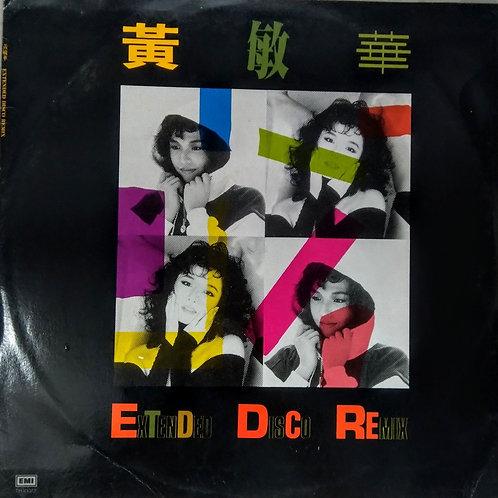 黃敏華  Extended Disco Remix  45rpm