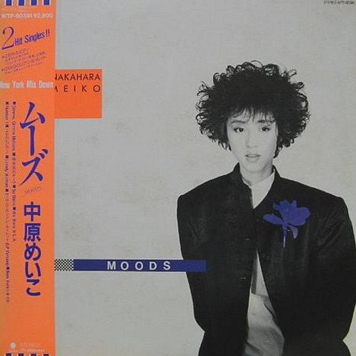 中原明子 Meiko Nakahara - MOODS
