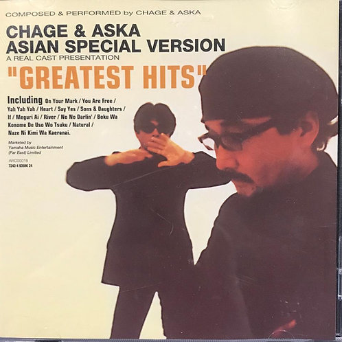 Chage & Aska – Greatest Hits: Asian Special Version