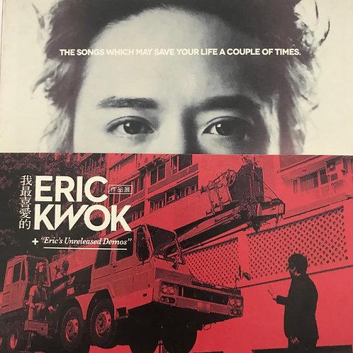 郭偉亮 - 我最喜愛的Eric Kwok作品展 (4CD)