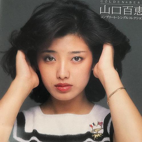 山口百惠 – Golden Best(2CD)