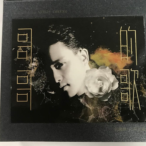 張國榮 - 哥哥的歌 (3DSD)