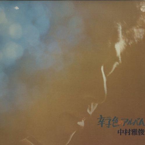 中村雅俊 – 辛子色のアルバム