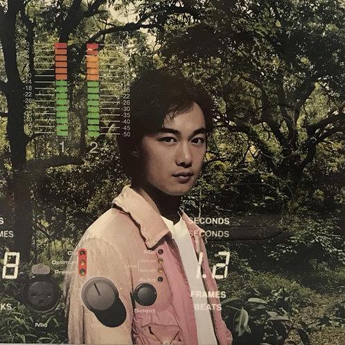 陳奕迅-U87(CD+DVD/DSD)