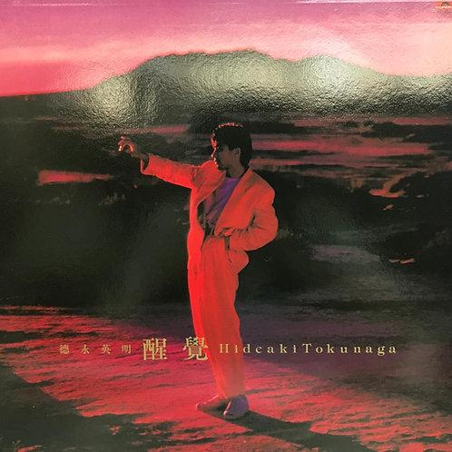 徳永英明 Hideaki Tokunaga –醒覺