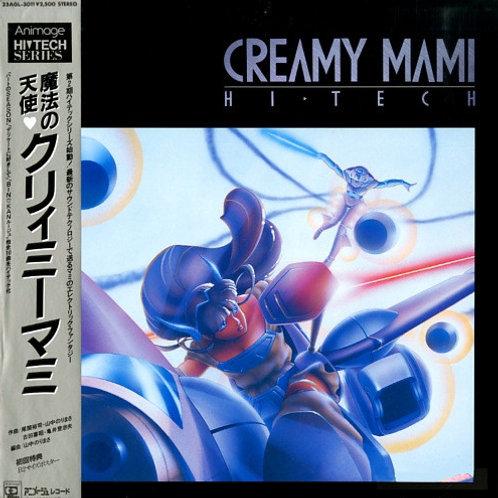 Various – Creamy Mami