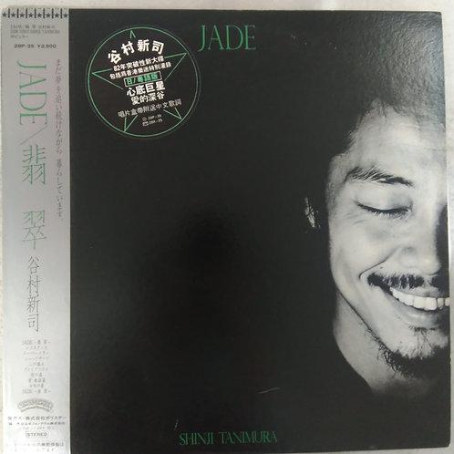 谷村新司    Jade