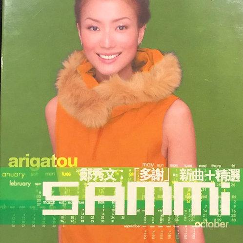 鄭秀文 - Arigatou 多謝 新曲+精選(CD+VCD)