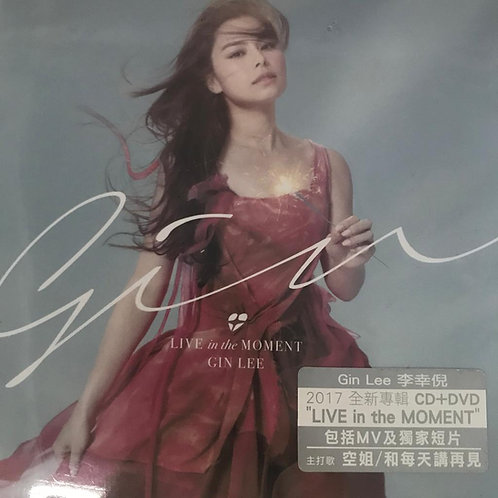 Gin Lee - Live in the Moment (CD + DVD)(MINT)