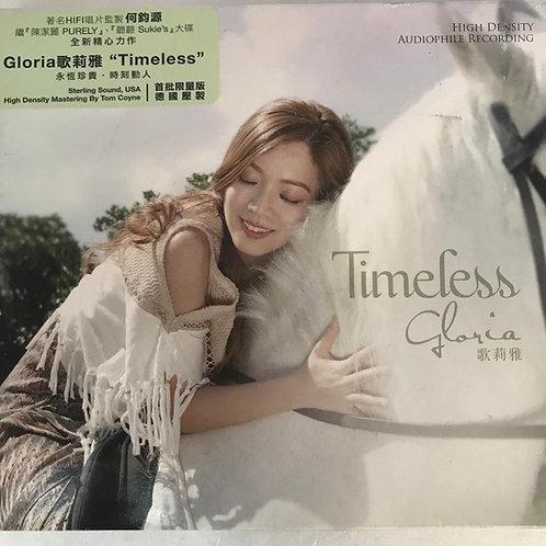 Gloria Tang 歌莉雅– Timeless