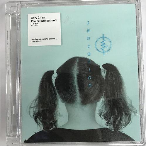 曹格 Gary Chew - Project Sensation 1 Jazz