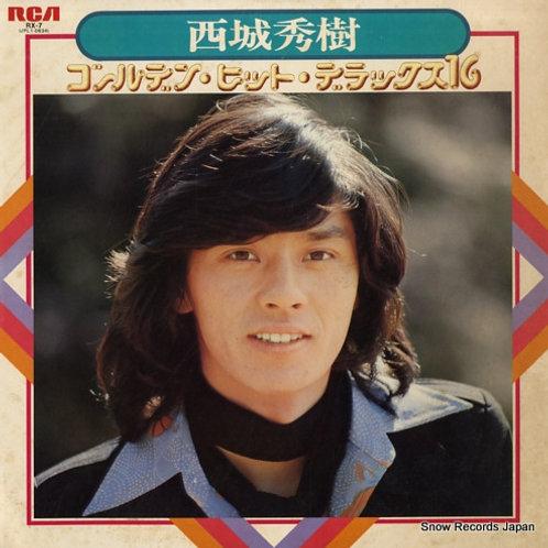 西城秀樹 – Golden Hit Deluxe 16