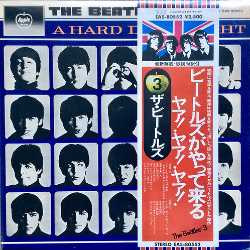 The Beatles ‎– A Hard Day's Night(Japan version)